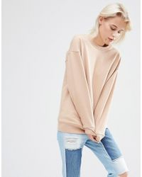 ASOS | Natural Ultimate Oversized Sweat - Beige | Lyst