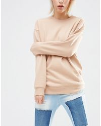 ASOS - Natural Ultimate Oversized Sweat - Beige - Lyst