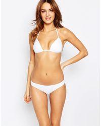 South Beach - White Mix And Match Cheeky Bikini Bottom - Lyst