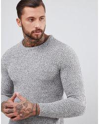 Bershka - Gray Chunky Knit Jumper In Grey Marl for Men - Lyst