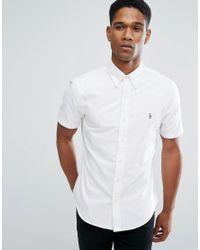 Polo Ralph Lauren - Slim Fit Oxford Shirt Short Sleeve In White for Men - Lyst