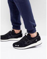 Asics - Gel-lyte Sneakers In Black H8g2l-9090 for Men - Lyst