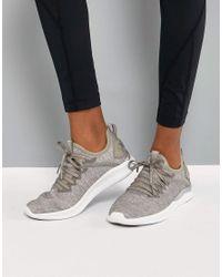 PUMA - Gray Running Ignite Flash Evoknit Sneakers In Stone - Lyst