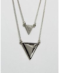 House of Harlow 1960 - Metallic Double Layered Necklace - Lyst
