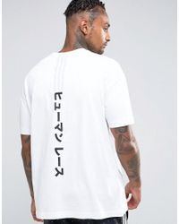 Adidas T Shirt White Lyst Br1840 In Oversized X Originals Pharrell awxUndFq