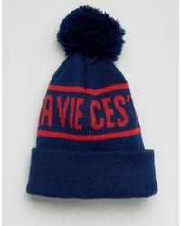 Pull&Bear - Blue Logo Beanie Hat - Lyst