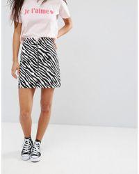 ASOS - Multicolor Mini Skirt In Zebra Print With Circle Zip Trim - Lyst