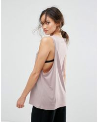 Love - Natural Slinky Low Sided Tank - Lyst