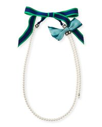 Lanvin | Long Pearly Necklace With Multicolor Grosgrain | Lyst