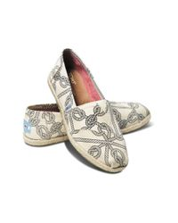 TOMS - Natural Rope Print Womens Classics - Lyst