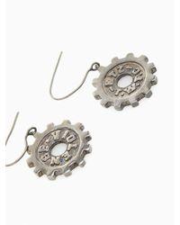 KTZ | Metallic Gear Earring for Men | Lyst
