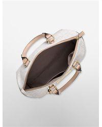 Calvin Klein - Natural White Label Jordan City Dome Satchel - Lyst