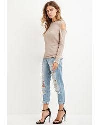 Forever 21 - Brown French Terry Open-shoulder Top You've Been Added To The Waitlist - Lyst