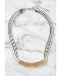 Forever 21 - Metallic Curved Matte Pendant Necklace - Lyst