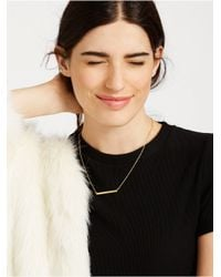 BaubleBar | Metallic Asymmetrical Bar Nameplate | Lyst
