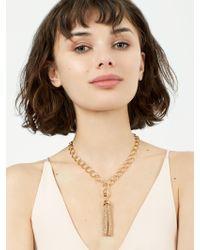 BaubleBar - Metallic Chain-link Tassel Pendant Necklace - Lyst
