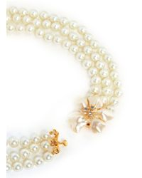 Kenneth Jay Lane - White Faux Pearl Multi Tier Floral Bracelet - Lyst