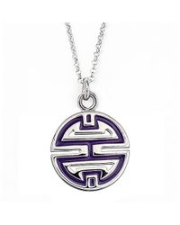 Jan Leslie | Purple Longevity Pendant / Charm Necklace | Lyst