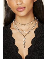 Bebe - Multicolor Pearlescent Layered Choker - Lyst