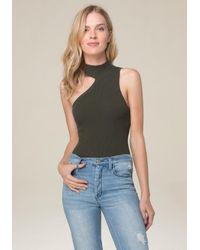 Bebe - Multicolor One Shoulder Bodysuit - Lyst