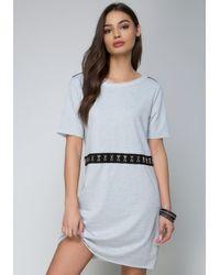 Bebe - Gray Terry Hook-and-eye Dress - Lyst