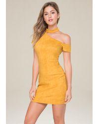 Bebe - Multicolor One Shoulder Dress - Lyst