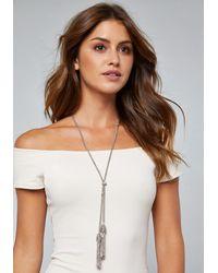 Bebe - Metallic Tassel Lariat Necklace - Lyst