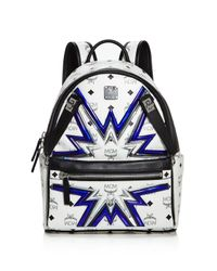 MCM - White Cyber Flash Backpack - Lyst