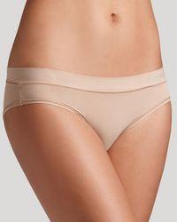 B.tempt'd | Natural Bikini - Fits Me Fits You #978181 | Lyst