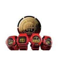 G-Shock - 30th Anniversary Rising Red Watch for Men - Lyst