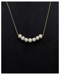 Argento Vivo - Metallic 18k Plated 5mm Pearl Bar Necklace - Lyst