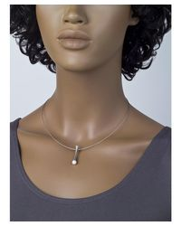 Jewelista - Stainless Steel & Wire White Pearl Necklace - Lyst
