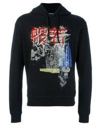 DSquared² - Black Kanji Mechanical Heart Cotton Hoodie for Men - Lyst