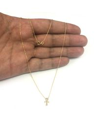 "JewelryAffairs - 14k Yellow Gold Mini Ankh Cross Pendant Necklace, 16"" To 18"" Adjustable - Lyst"