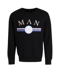 Boohoo - Black Man Retro Print Sweater for Men - Lyst