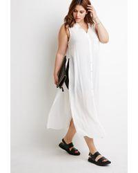 Forever 21 | White High-slit Longline Shirt | Lyst