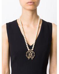 Roberto Cavalli | Metallic 'rc' Pearls Necklace | Lyst