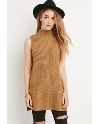Forever 21 | Natural Side-slit Mock Neck Sweater | Lyst