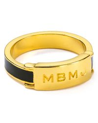 Marc By Marc Jacobs - Metallic Logo Engraved Ring - Lyst