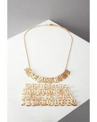 Forever 21 | Metallic Letter Charm Necklace You've Been Added To The Waitlist | Lyst