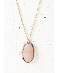 Forever 21 - Metallic Faux Stone Pendant Necklace - Lyst