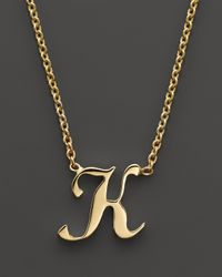"""Roberto Coin - Metallic 18K Yellow Gold Letter Initial Pendant Necklace, 16"""" - Lyst"""