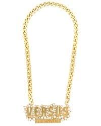 Versus - Metallic '' Necklace - Lyst