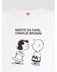 Tsptr - White Niente Da Fare T-shirt for Men - Lyst