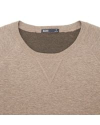 Onassis Clothing | Brown Malcolm Sweatshirt for Men | Lyst