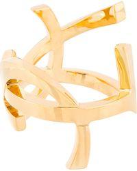 Saint Laurent - Metallic Gold Ysl Monogram Cuff - Lyst