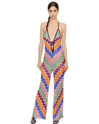 Missoni - Multicolor Halter Neck Zigzag Viscose Knit Jumpsuit - Lyst