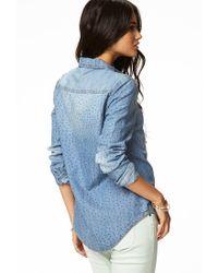 Forever 21 - Blue Star Print Distressed Denim Shirt - Lyst
