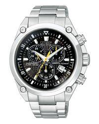 Citizen | Metallic Men's Chronograph Eco-drive Stainless Steel Bracelet Watch 41mm Bl5380-58e for Men | Lyst