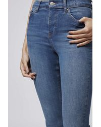 TOPSHOP - Blue Moto Authentic Jamie Jeans - Lyst